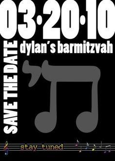 bar mitzvah celebration | bar mitzvah party | bar mitzvah | MitzvahMarket
