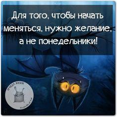 Забавные фразочки в картинках (25 фразочек) » RadioNetPlus.ru развлекательный…