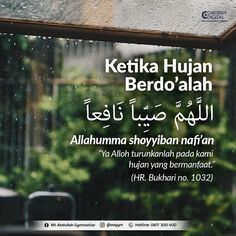 Muslim Quotes, Islamic Quotes, Doa Islam, Islamic Wall Art, Learn Islam, Islam Facts, Islamic Messages, Self Reminder, Quran