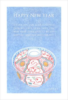 New year card 2015 New Year Illustration, Cute Illustration, Graphic Design Illustration, Illustrations, Doodle Drawings, Drawing Sketches, Human Drawing, Book Layout, New Year Card