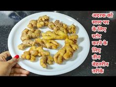 Indian Food Recipes, Vegetarian Recipes, Cooking Recipes, Ethnic Recipes, Baking Tips, Baking Hacks, Craft From Waste Material, Protein Bar Recipes, Home Health Remedies