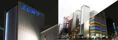 Sony Building Ginza Official Site / 銀座ソニービル 公式サイト