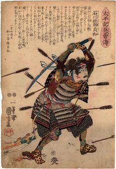 Kuniyoshi, c. 1848 Sadatomo at the battle of Shidzu-ga-mine - armoured but helmetless and bristling with arrows, he continues heroically to wield his damaged long-sword. Japanese Art Samurai, Japanese Artwork, Japanese Painting, Japanese Prints, Grand Art, Samurai Artwork, Traditional Japanese Art, Japanese Folklore, Kuniyoshi