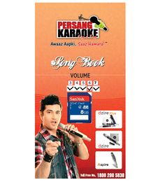 Republic day bonanza..... Get offer on Songs volume cards from Persang Karaoke,,,,, Buy Karaoke Songs Volume cards from www.persangkaraoke.com and get 50% discount on every volume cards,,Contact for more details at +91-8511133142 also connect with us on whatsapp hurry up, update your songs library with latest songs. Don't Miss this chance.