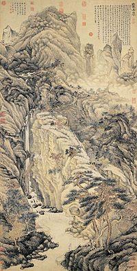 Shen Zhou - Wikipedia, the free encyclopedia