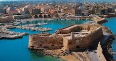 Hotelakias.com: Προσφορές τελευταίας στιγμής στο Ηράκλειο (κέντρο)... Fortification, Crete, River, Outdoor Decor, Google, The World, Greek Isles, Greek, Greece