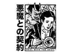 Deal With The Devil designed by Dustin Wyatt. Tattoo Illustration, Simple Illustration, Design Kaos, My Design, Rockabilly Art, Deal With The Devil, Black White Art, Badge Design, Graphic Design Posters