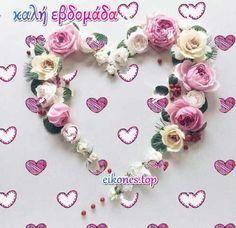 Good Morning, Jewelry, Cute, Buen Dia, Jewlery, Bonjour, Jewerly, Schmuck, Jewels