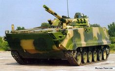 Type 97 Infantry Fighting Vehicle | Military-Today.com