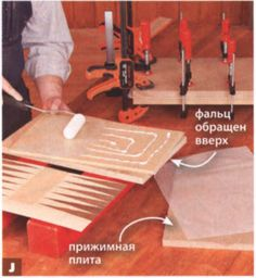 2015-08-02_10-25-45 Create A Board, Board Games, Game Boards, Woodworking, Cnc, Boxes, Wood Carving, Timber Wood, Tabletop Games