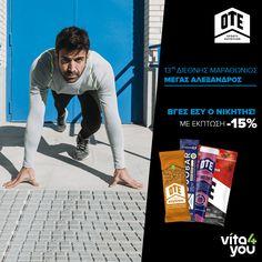 Η αντίστροφη μέτρηση για τον 13ο Διεθνή Μαραθώνιο Μέγα Αλέξανδρο έχει ξεκινήσει και τα συμπληρώματα διατροφής ΟΤΕ είναι ιδανικά για να καλύψουν τις ανάγκες εκείνης της ημέρας! Βρες το ιδανικό... και βγες εσύ ο νικητής!💪🎖 Sports Nutrition, Shape, Baseball Cards, Sports Food, Workout Meals