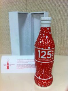 Collectible 125th Anniversary Bottle CHECK OUT ALL OUR COKE BOARDS AND FOLLOW OUR OTHER BOARDS COCA COLA ADS COCA COLA BOTTLES COCA COLA CANS COCA COLA EVERYTHING ELSE COCA COLA VEHICLES