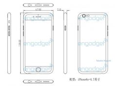 Purported Schematic Suggests 'iPhone 6s' Could Be Slightly Thicker, Retain Home Button - https://www.aivanet.com/2015/07/purported-schematic-suggests-iphone-6s-could-be-slightly-thicker-retain-home-button/