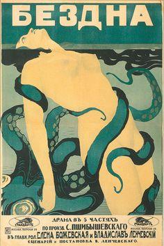 Russian poster for Topiel/The Abyss (Wladyslaw Lenczewski, Poland, 1917). Artist: Mikhail Kalmanson.