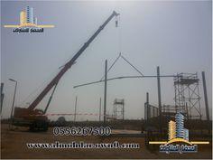 هناجر المعارض المصانع مراكز الصيانة جوال 0504687341  جده - المملكة العربية السعودية http://almohdarco.wordpress.com/