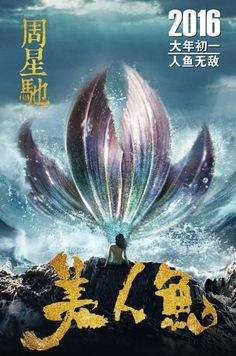 The Mermaid - Stephen Chow