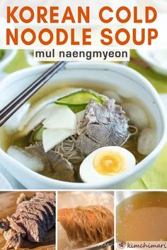 Mul Naengmyeon (Cold Noodle Soup) is the ultimate Korean summer dish. Chewy noodles are served in cold beef broth that's so refreshing and delicious. Topped with asian pear and cucumbers for extra crunch and flavor. #koreanfood #koreanrecipes #summerrecipes #asiannoodles #kimchimari Asian Recipes, Healthy Recipes, Ethnic Recipes, Chili Recipes, Healthy Meals, Healthy Food, Korean Cold Noodles, Kitchen Recipes, Cooking Recipes