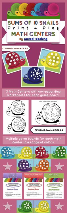 Sums of 10 Snails Print + Play Math Centers >> United Teaching >> A fun way for children to masters the sums of 10: CCSS.Math.Content.K.OA.A.4