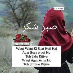 Islamic Love Quotes, Islamic Inspirational Quotes, Muslim Quotes, Truth Quotes, Words Quotes, Me Quotes, Allah Quotes, Quran Quotes, Hindi Quotes