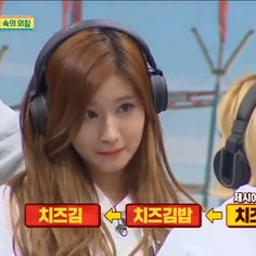 Nerdy Stalker ⇜ Nayeon x Reader - In Kpop Girl Groups, Korean Girl Groups, Kpop Girls, Blackpink Photos, Bts Pictures, Nayeon, Kpop Entertainment, Twice Video, Sana Cute