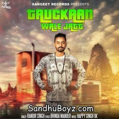 new ringtone mp3 song download 2017