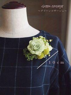 Green corsage~グリーンコサージュ~