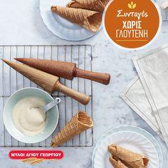 Έχετε αποπειραθεί να φτιάξετε τα δικά σας τραγανά χωνάκια παγωτού; Δεν είναι τόσο δύσκολο όσο φαίνεται αρκεί να έχετε μια βαφλιέρα, ένα χαρτονένιο καλούπι και αλεύρι για όλες τις χρήσεις χωρίς γλουτένη, Μύλοι Αγίου Γεωργίου! #myloiagiougeorgiou #glutenfree #recipes #icecream #cooking