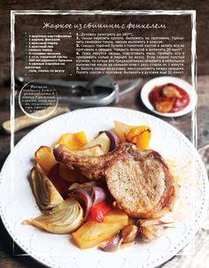 #ClippedOnIssuu from Prosto Magazine