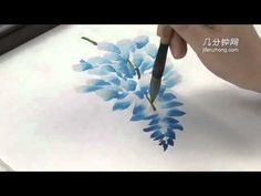 How to Paint Traditional Chinese Painting of Wisteria String