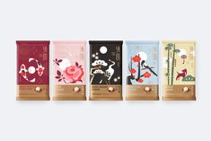 Holiland on Packaging of the World - Creative Package Design Gallery