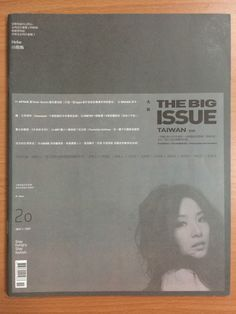 【TBI】2011 Nov. 田馥甄