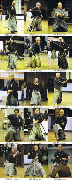 iaido-sensei.jpg (550×1372)