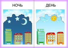 Kids Learning Activities, Montessori Activities, Ukrainian Language, Russian Language Learning, Learn Russian, Painted Rocks Kids, Reggio Emilia, Kids Education, Math Lessons