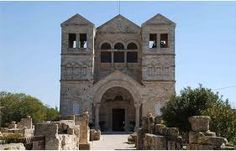 """""""Mount Tabor"""" or """"Mount of Transfiguration"""" in lower Galilee, Israel"""