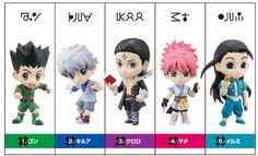 【HUNTER×HUNTER】Mini Collection Hunter Part.2 BOX (CANDY TOY)   [Release Date]late September-2012  URL: http://aikoudo.com/goods_en_8702.html
