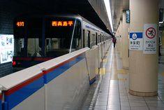 東京にいても、普段使わない路線がたくさんある。その名前を知っていても、この街を歩いたことがあっても。2015/1 神保町駅 都営三田線1143T西高島平行(6300系)© 2010 風旅記(M.M.) *許可なく転載はできません...