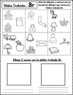 las rimas rhyming worksheet spanish my bilingual classroom rhyming worksheet spanish. Black Bedroom Furniture Sets. Home Design Ideas
