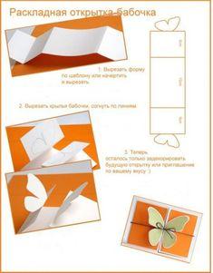 Schmetterlings-Grußkarte - auch als kleine Verpackung für Prepaid-Geschenkkarten abwandelbar. Das Copyright liegt bei sasya-handmade.blogspot.com - leider ist der Blog entfernt worden, daher von hier gepinnt!
