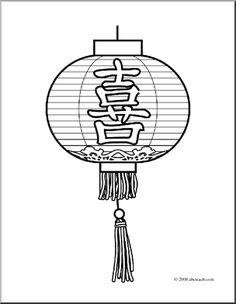 Chinese Lantern: Happiness