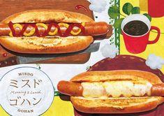 Hot Dog Buns, Hot Dogs, Doughnut Bun, Vegan Doughnuts, Bread Bun, Food Packaging, Light Recipes, Food Menu, Food Design