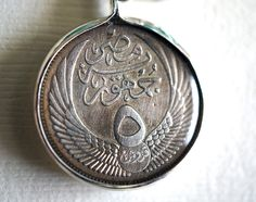 Vintage Silver Egyptian Coin Pendant by Lorinda3LJewelry on Etsy