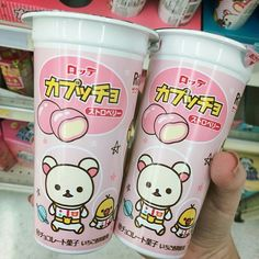 Image about cute in 🍭Sweet Kawaii🍭 by Flopy on We Heart It Japanese Candy, Japanese Sweets, Cute Japanese, Japanese Food, Cute Snacks, Cute Desserts, Cute Food, Yummy Food, Aesthetic Food