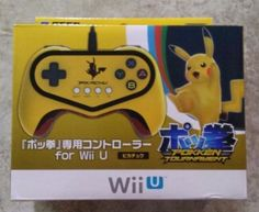 Hori Pokemon Tournament Limited USB Controller Wii U NEW Pikachu PC Pokken