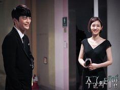 Kang Woo & Little taeyang