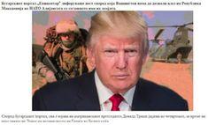 « Ο Τραμπ λέει ότι τα Σκόπια δεν μπαίνουν στο ΝΑΤΟ με το συνταγματικό τους όνομα»....O Τσίπρας;; Σας ενδιαφέρουν                          ΕΚΤAKTO: Νέα τραγωδία στην άσφαλτο!! Σκοτώθηκαν μπ...