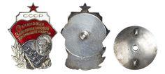 20 декабря 1935 г. постановлением Президиума ЦИК Союза ССР №845/56 был утвержден нагрудный знак «Стахановцу золотоплатиновой промышленности СССР».