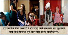 इस देश में शादी के लिए तरस रही हैं यहां की 70 फ़ीसदी लड़कियां, जानिये क्यों | Punjab Kesari