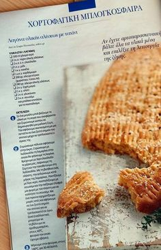 Η συνταγή μου στο Βήμαgourmet !!! Greek Beauty, Healthy Snacks, Bread, Breakfast, Recipes, Easter, Food, Kitchens, Health Snacks