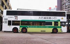 Two Buses Illusion - http://www.moillusions.com/two-buses-illusion/
