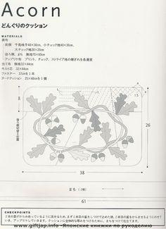 журнал Patchwork Lessons 2 Yoko Saito - Liz O. Mendes Francisco - Picasa Web Albums